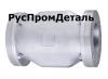 Пережимной пневмоклапан цементовоза АКО VT 100